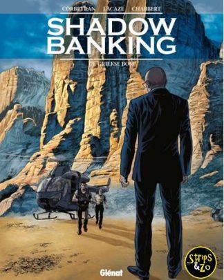 Shadow Banking 3 - De Griekse bom