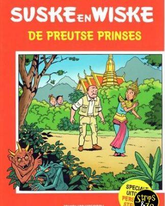 suske en wiske preutse prinses persuitgave
